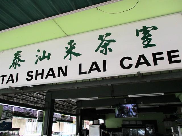 Tai Shan Lai Cafe