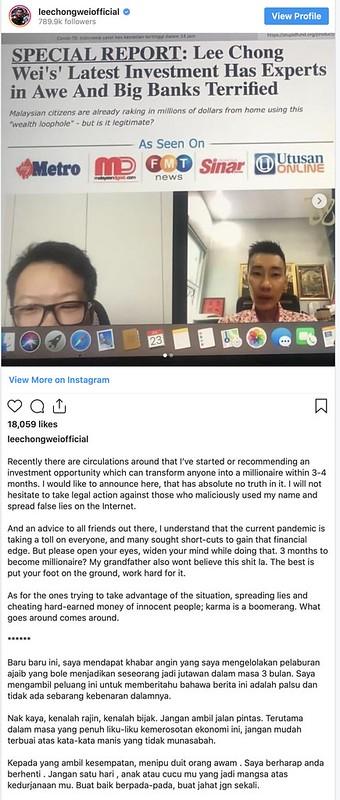 Lee Chong Wei Dedah Ada Pihak Salah Guna Namanya Perdaya Orang Ramai