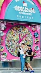 Colorful Rebellion, World Clock Art Installation, MOSHI MOSHI BOX in Harajuku, Tokyo, Japan