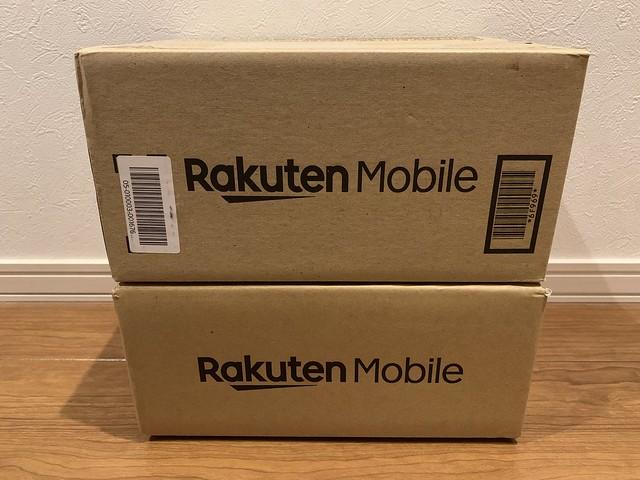 Rakuten Mobile x 2