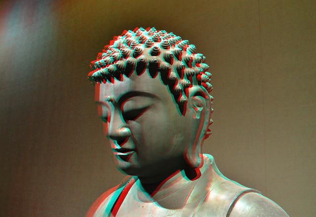 Buddha Amida Nyorai  Japan Volkenkundemuseum Leiden 3D