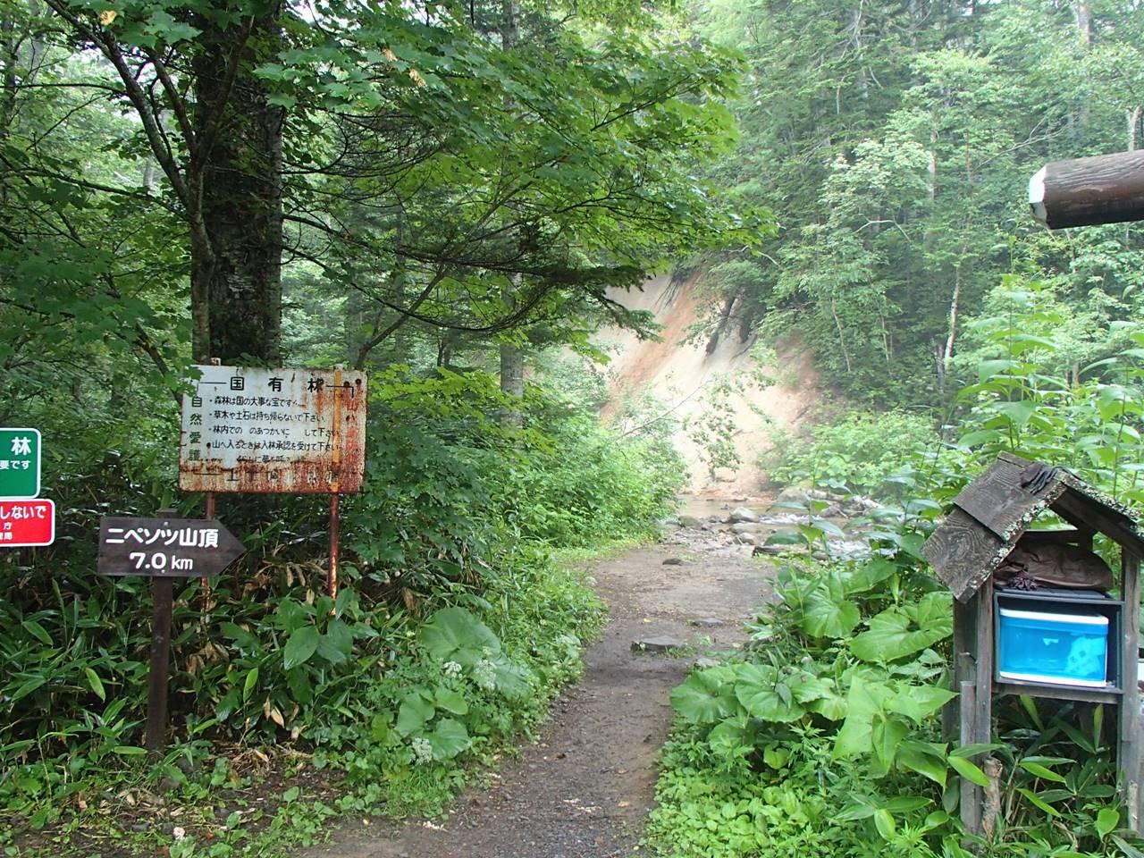 ニペソツ山 十六の沢コース登山口