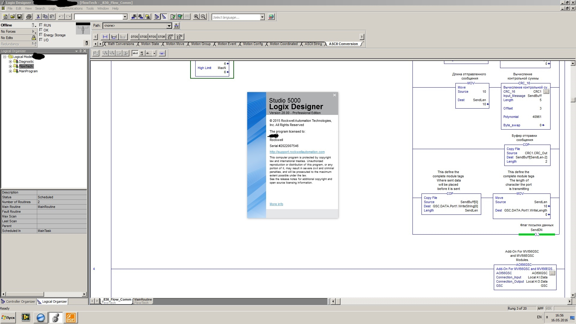 Working with Rockwell Software Studio 5000 v28.0 full license