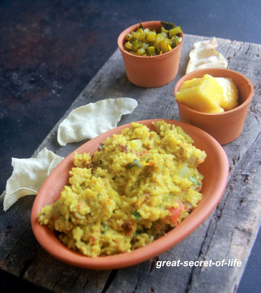 Kootanchoru recipe - Rice recipe - Lunch box recipe - Vegan one pot meal