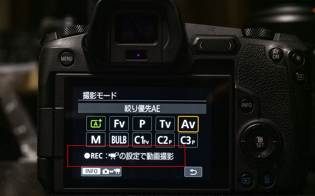 EOS R movie ボタン_03