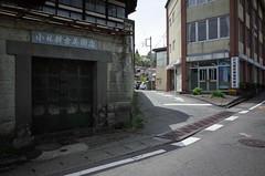 Nikkō, Japan, April 2016