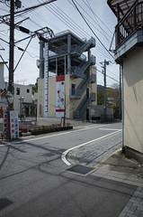 Nikkō fire station, Japan, April 2016