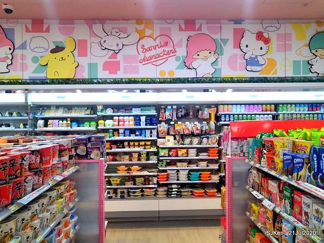 The global first Hello Kitty & 7-11 co-brand convenience store at Taipei, Taiwan, SJKen, Jul 21, 2020