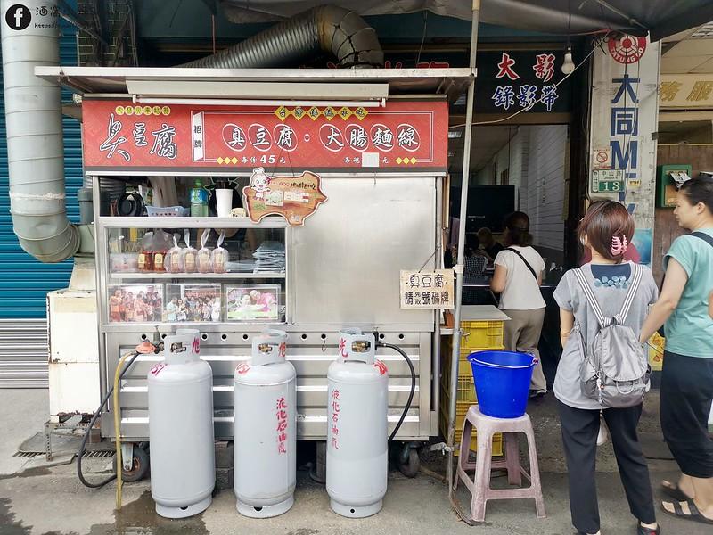 大林火車站前臭豆腐(臭非臭)