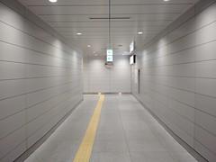 Japan, April 2016