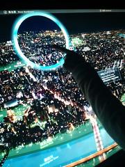 Tokyo Skytree touchscreen