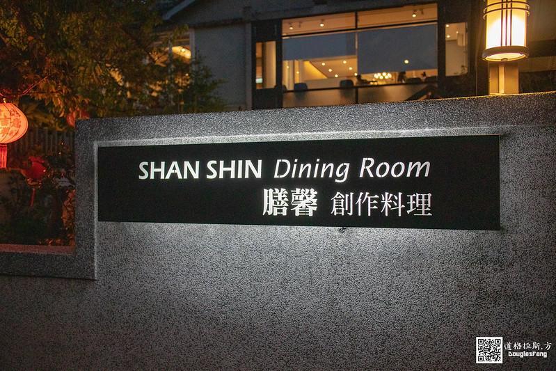 【食記】台中西區膳馨民間創作料理 (1)