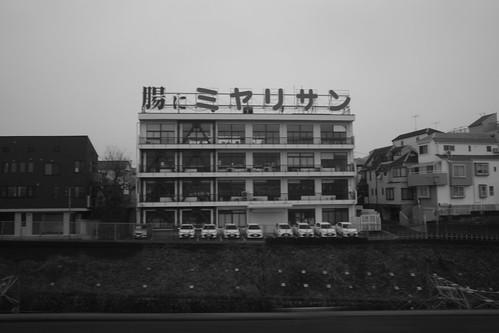tokyo monochrome 85