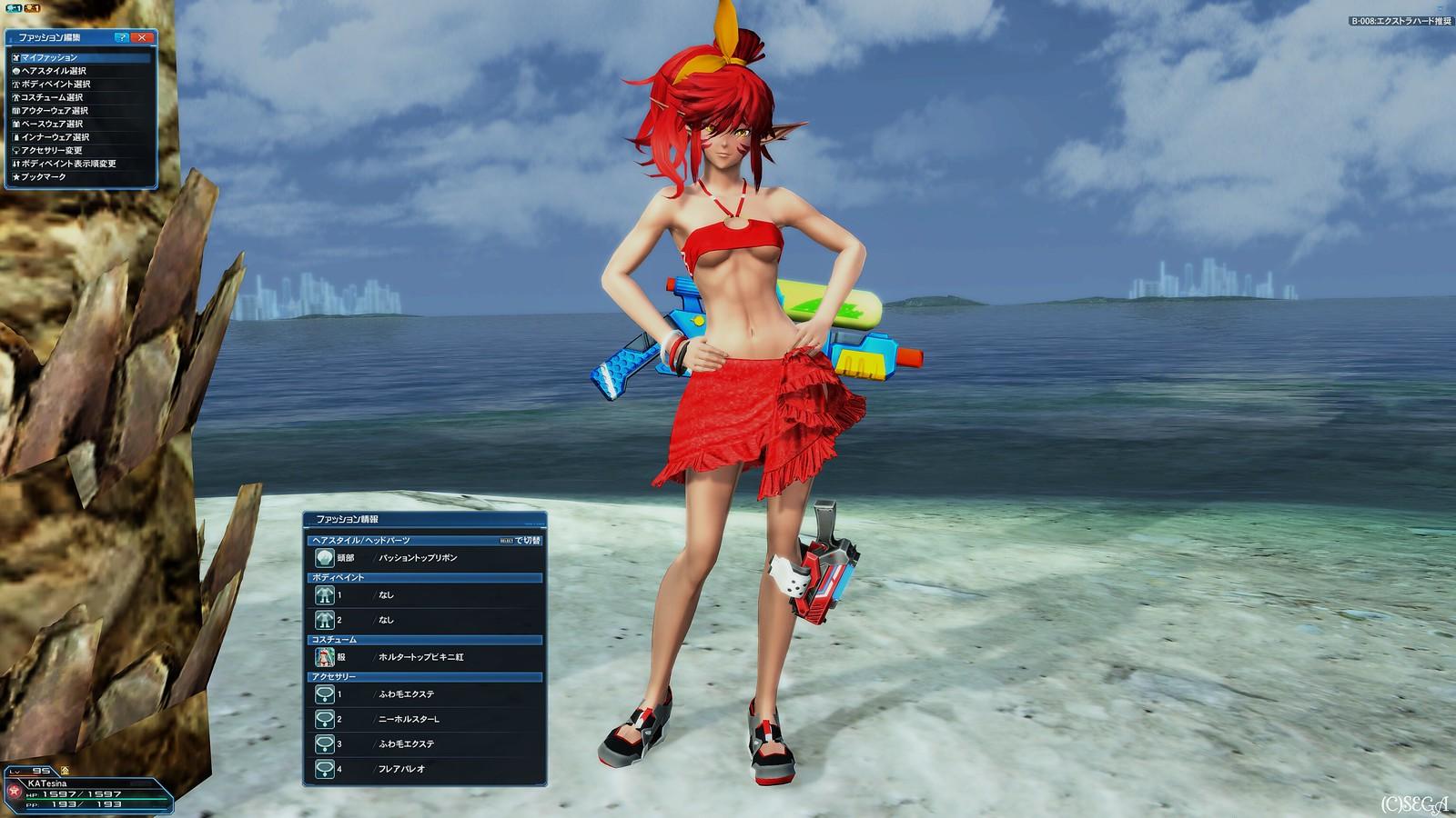 Phantasy Star Online 2 Screenshot 2020.07.26 - 11.26.51.86