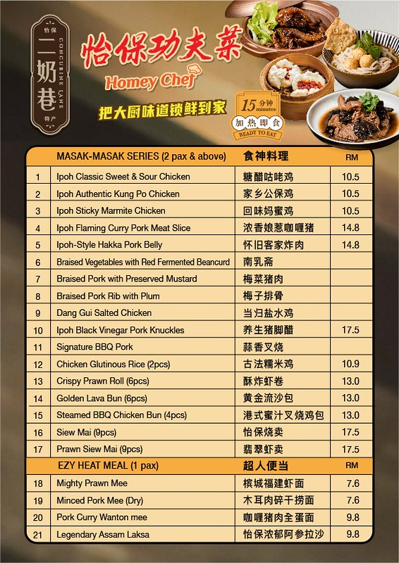 homey chef prices