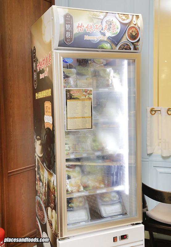 nam heong ipoh concubine lane fridge