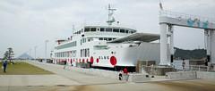 Naoshima ferry, Japan, April 2016