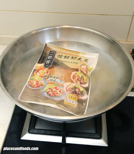 nam heong ipoh concubine homey chef pack boil
