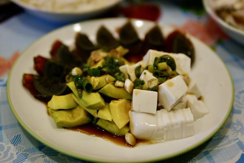 酪梨皮蛋豆腐