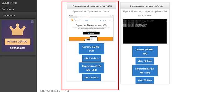 Пассивный заработок от 20€ в день без вложений на немецком сайте + Подробная инструкция - bit.ly/3f7fey9