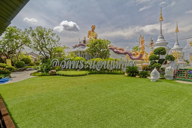 Wat Phra Pan 12