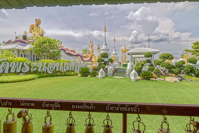 Wat Phra Pan 11