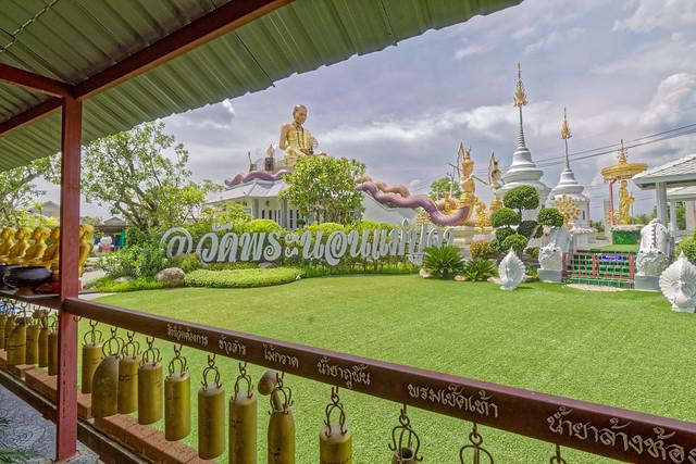 Wat Phra Pan 10