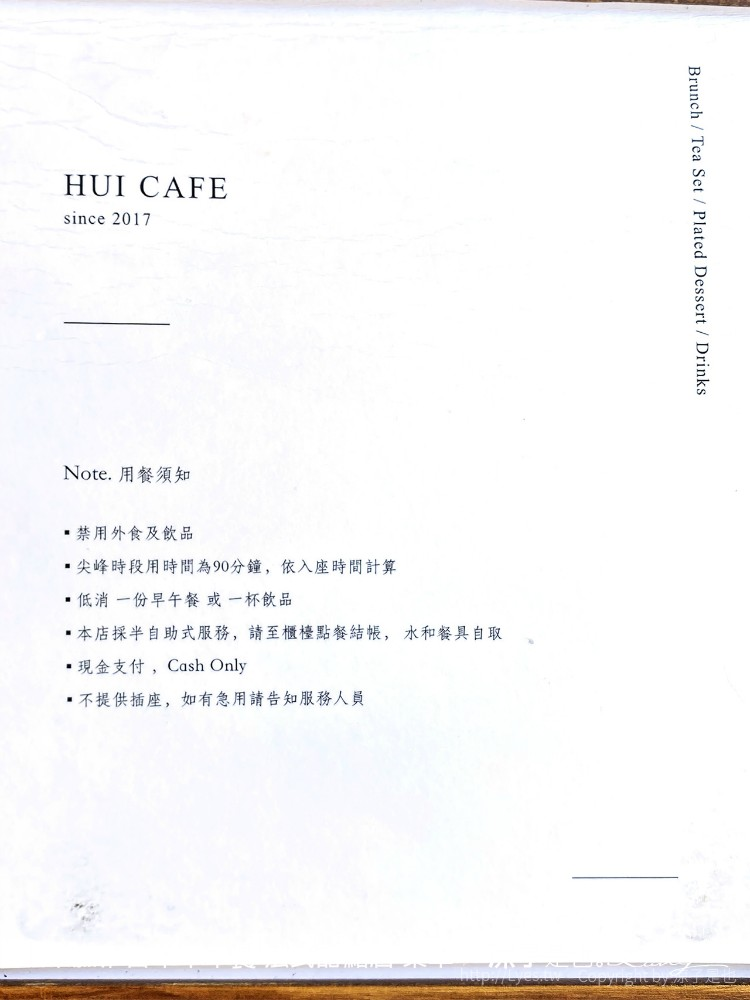 卉咖啡 台中早午餐 法式甜點店 菜單