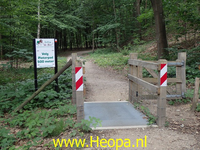 2020-07-25 Venlo-         Swalmen      23  Km  (51)