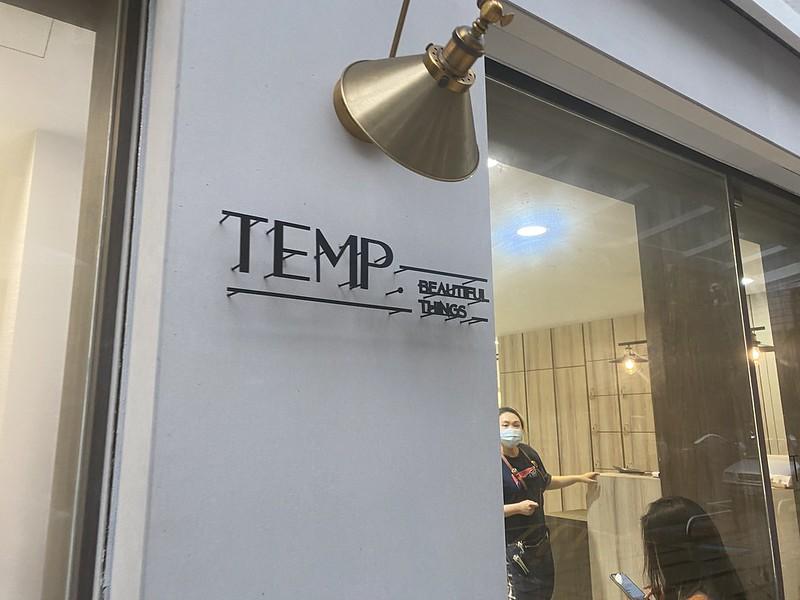 台北東區髮廊推薦