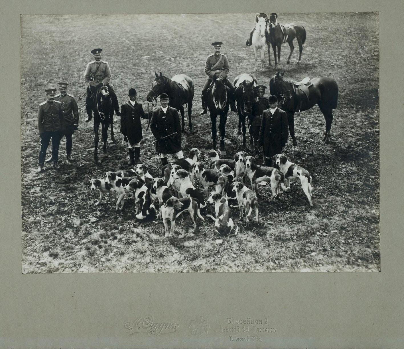 1900-е. Парфорсная охота1