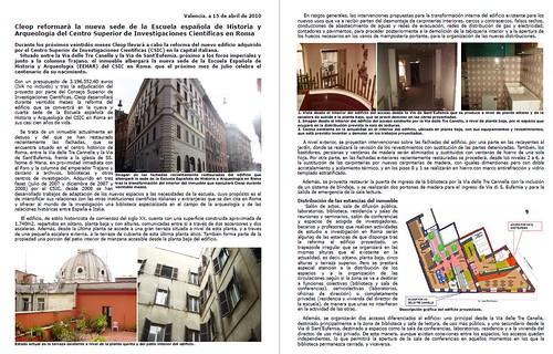 """ROMA ARCHEOLOGIA E RESTAURO ARCHITETTURA 2020:  Schiattarella Associati, """"SCUOLA SPAGNOLA DI STORIA E ARCHEOLOGIA, ROMA - INTEGRAZIONI SPAZIALI,"""" in: IOArch., No. 68 / Febb. (2017): 50-52 [in PDF]; Cleop (15/04/2010): 1-4 [in PDF] & EEHAR. (07/2020)."""