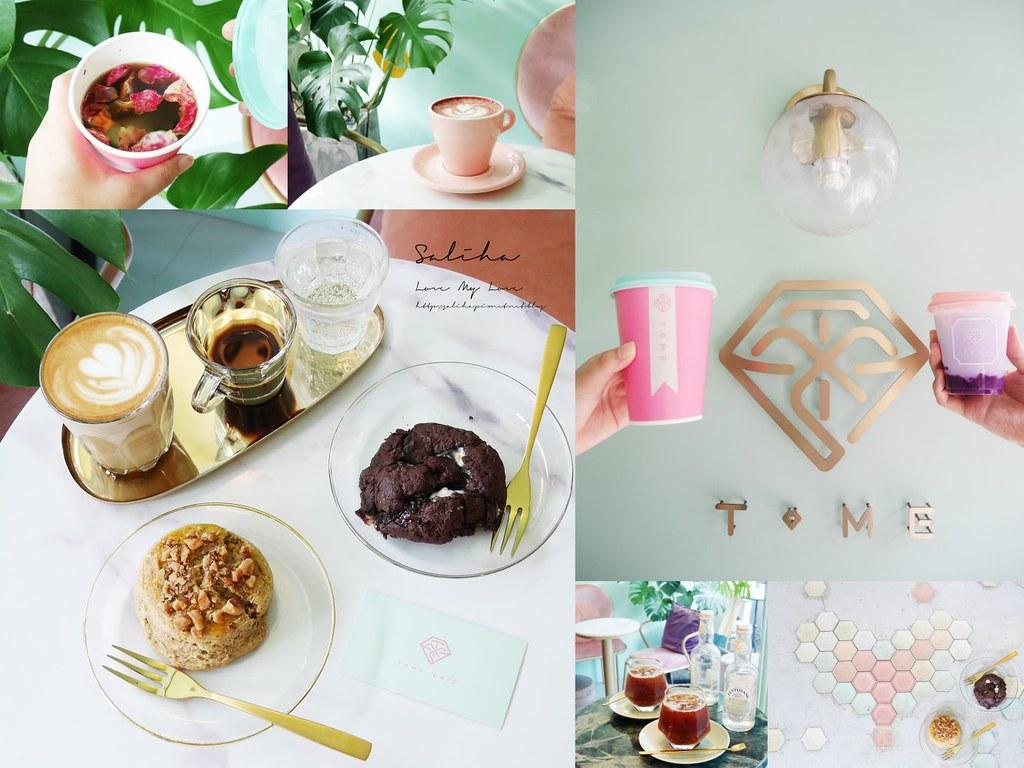 台北士林站附近不限時咖啡廳下午茶推薦T.ME Cafe夢幻ig必拍飲料網美風 (3)