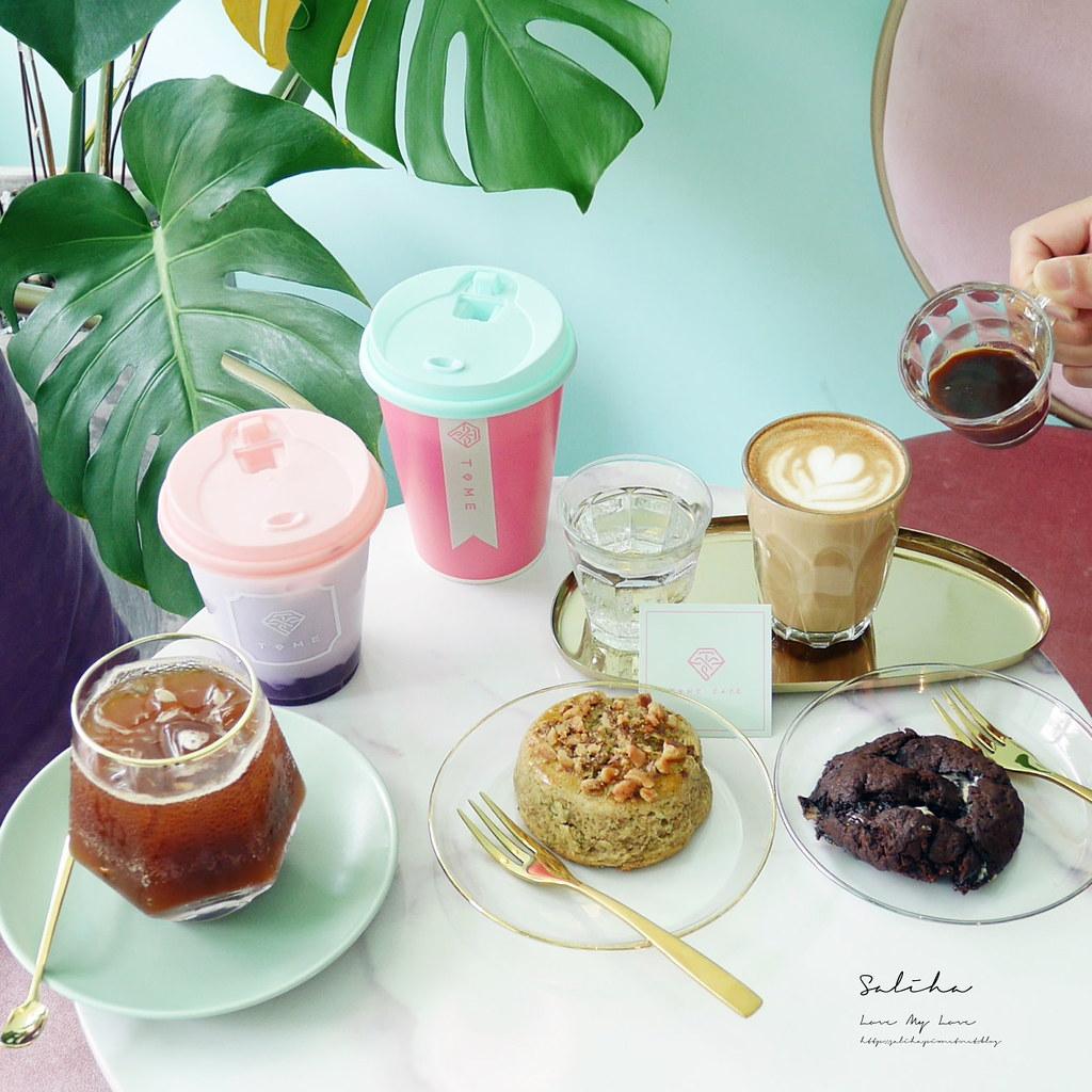 台北士林站咖啡廳推薦T.ME Cafe不限時可久坐好喝下午茶點心氣氛好夢幻可外帶 (3)