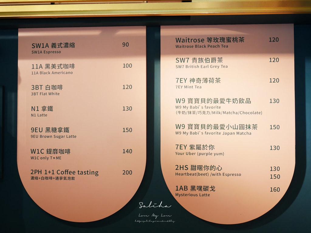 台北士林站T.ME Cafe內用外帶飲料咖啡菜單價位訂位menu低消