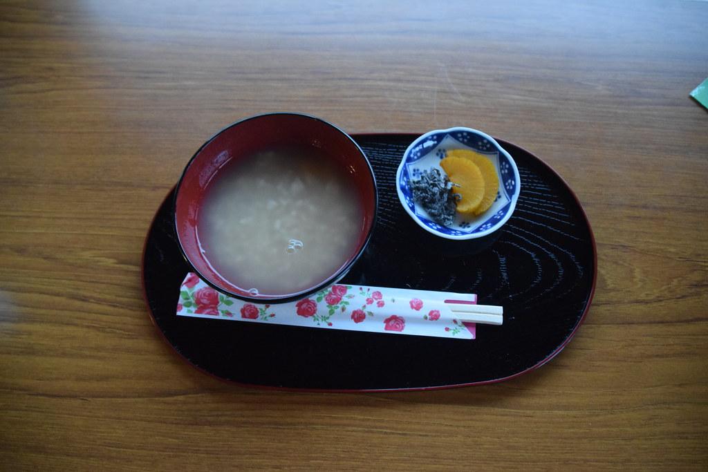 05 55 NIKON D3300