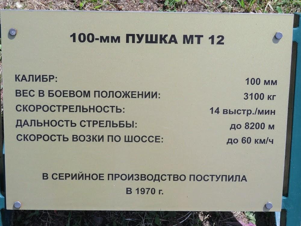 IMG_5731