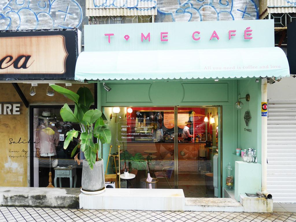台北士林站附近不限時咖啡廳下午茶推薦T.ME Cafe夢幻ig必拍飲料網美風 (2)