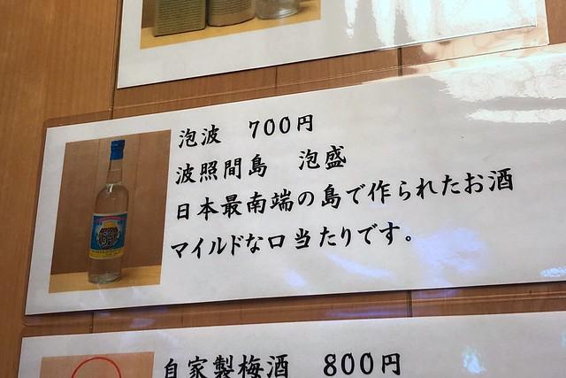 IMG_8982