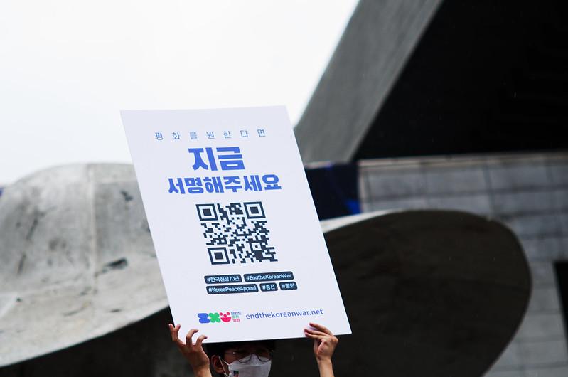 20200727_한반도종전평화캠페인 발족 기자회견
