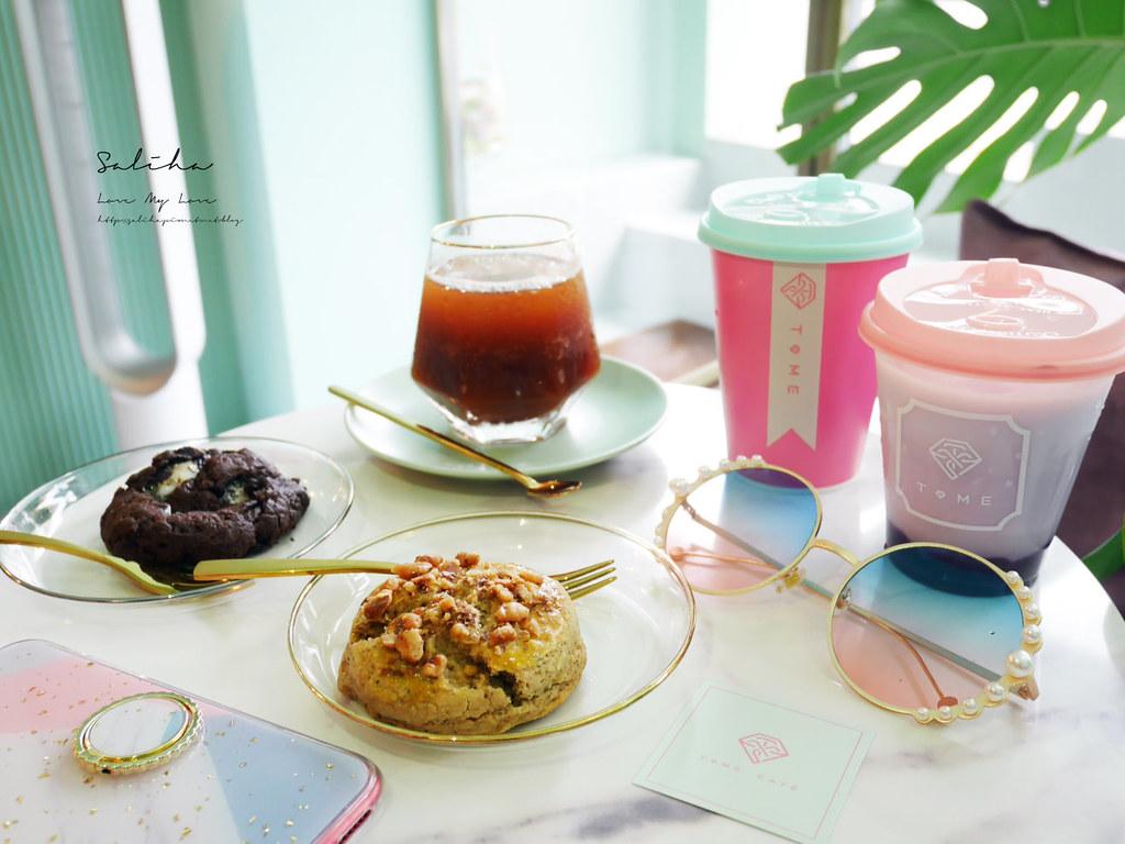 台北不限時下午茶咖啡廳推薦T.ME Cafe士林站附近外帶適合看書閱讀約會的地方 (2)