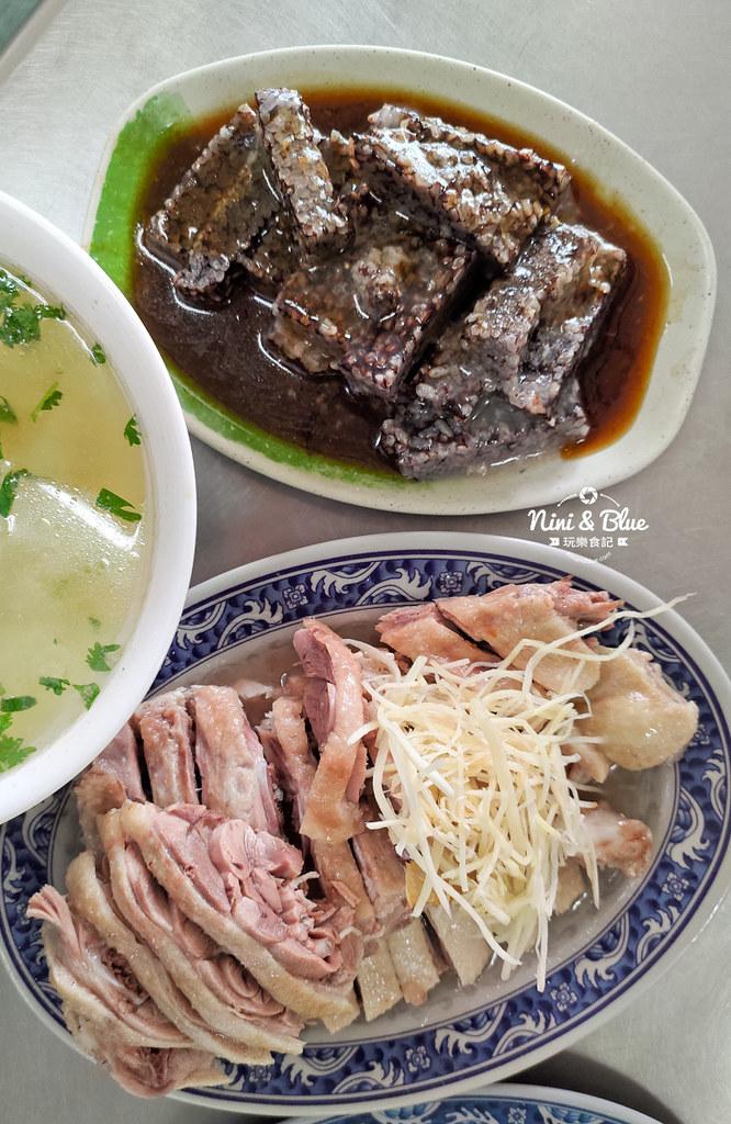 王田鵝肉 大肚美食04