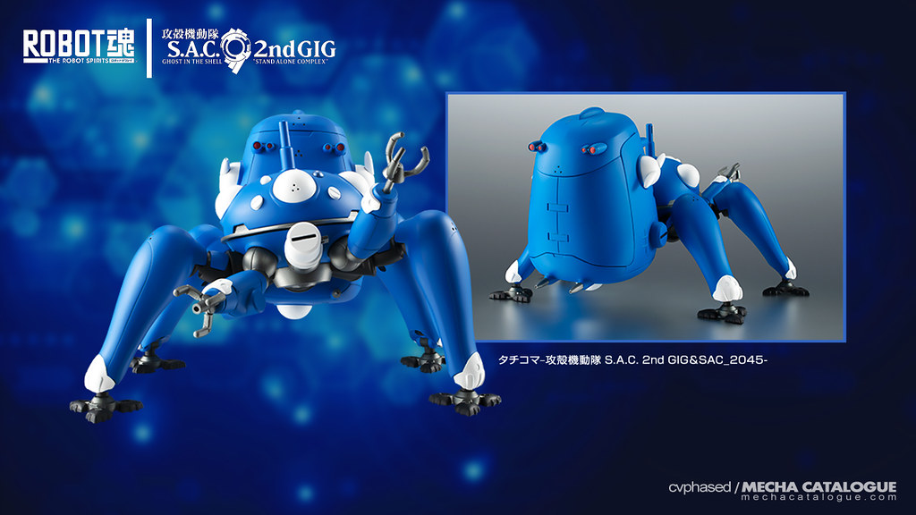 They Re Back With More The Robot Spirits Side Ghost Tachikoma Ghost In The Shell S A C 2nd Gig Sac 2045 Cvphased Mecha Catalogue