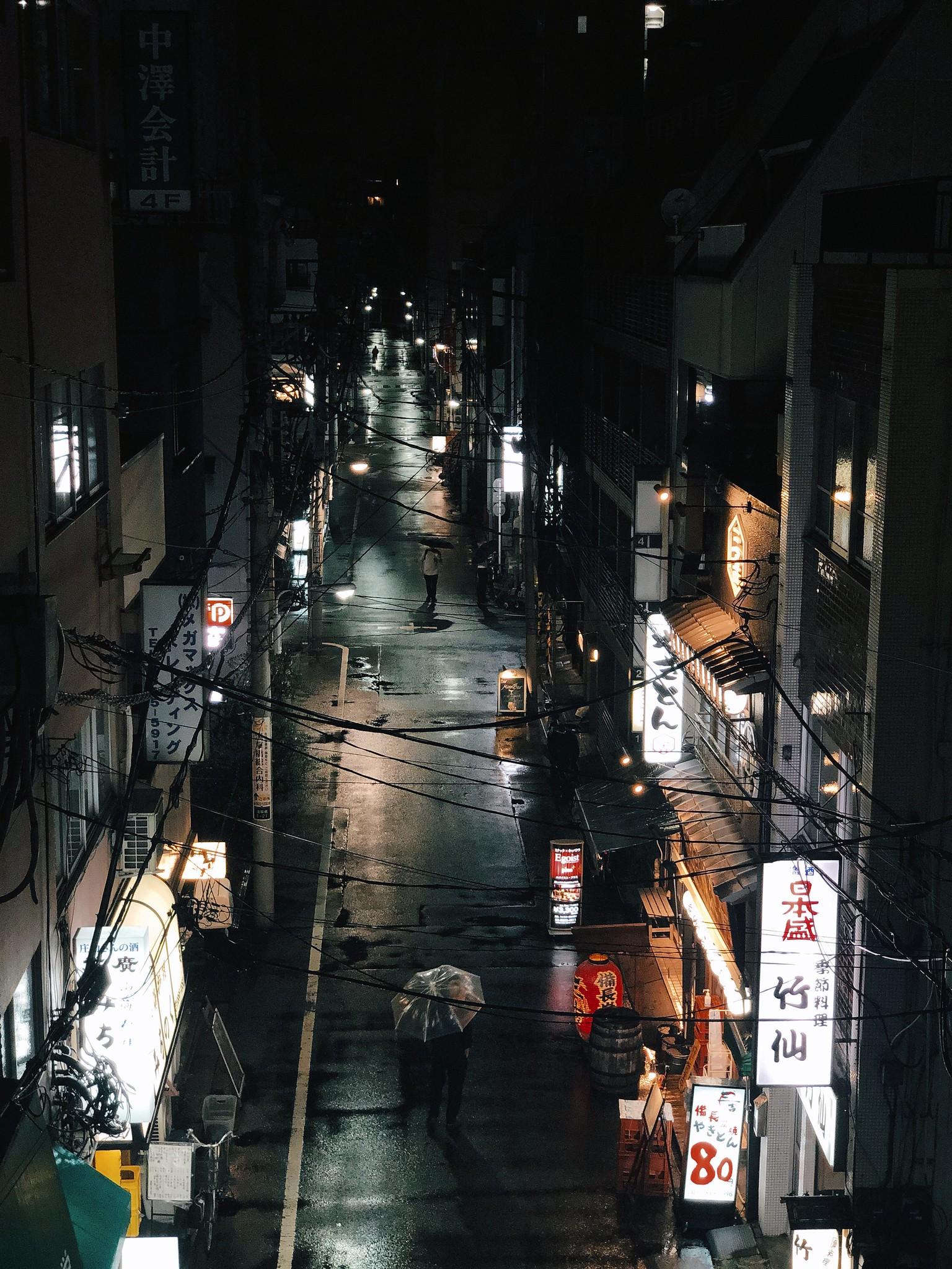 Asakusabashi in Tokyo, Japan. #iPhone #ShotoniPhone #RNIFilms #Apple #iPhoneX #Tokyo
