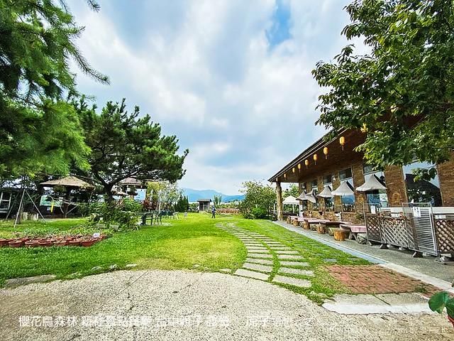 櫻花鳥森林 新社景點餐廳 台中親子 露營