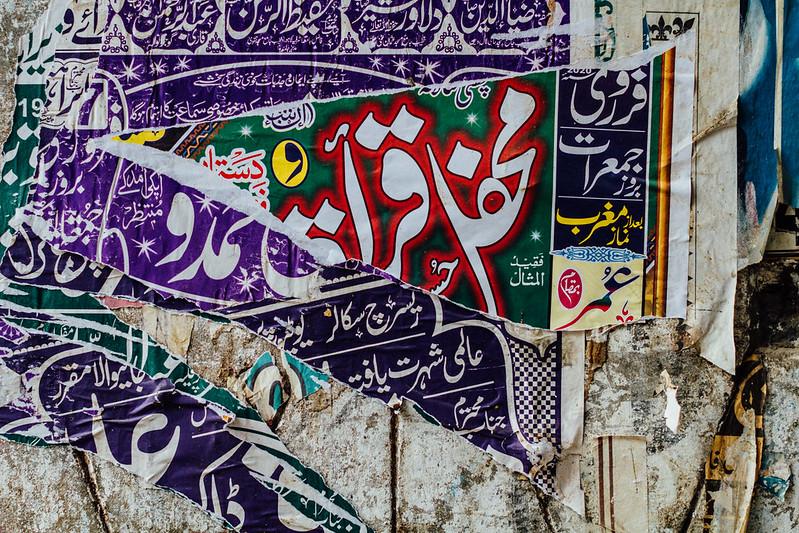 Torn Islamic Posters, Wazirabad Pakistan