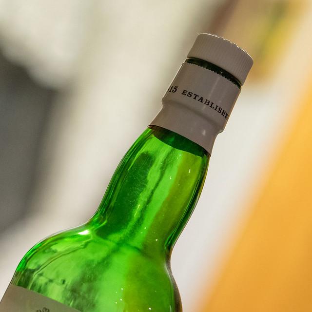 Lazy bottle capture