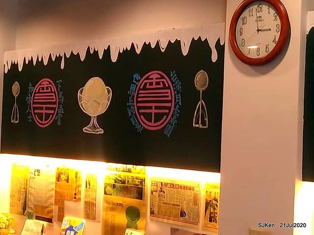 73 year-old ice-cream store with 73 taste , Taipei, Taiwan, SJKen, July 21,2020