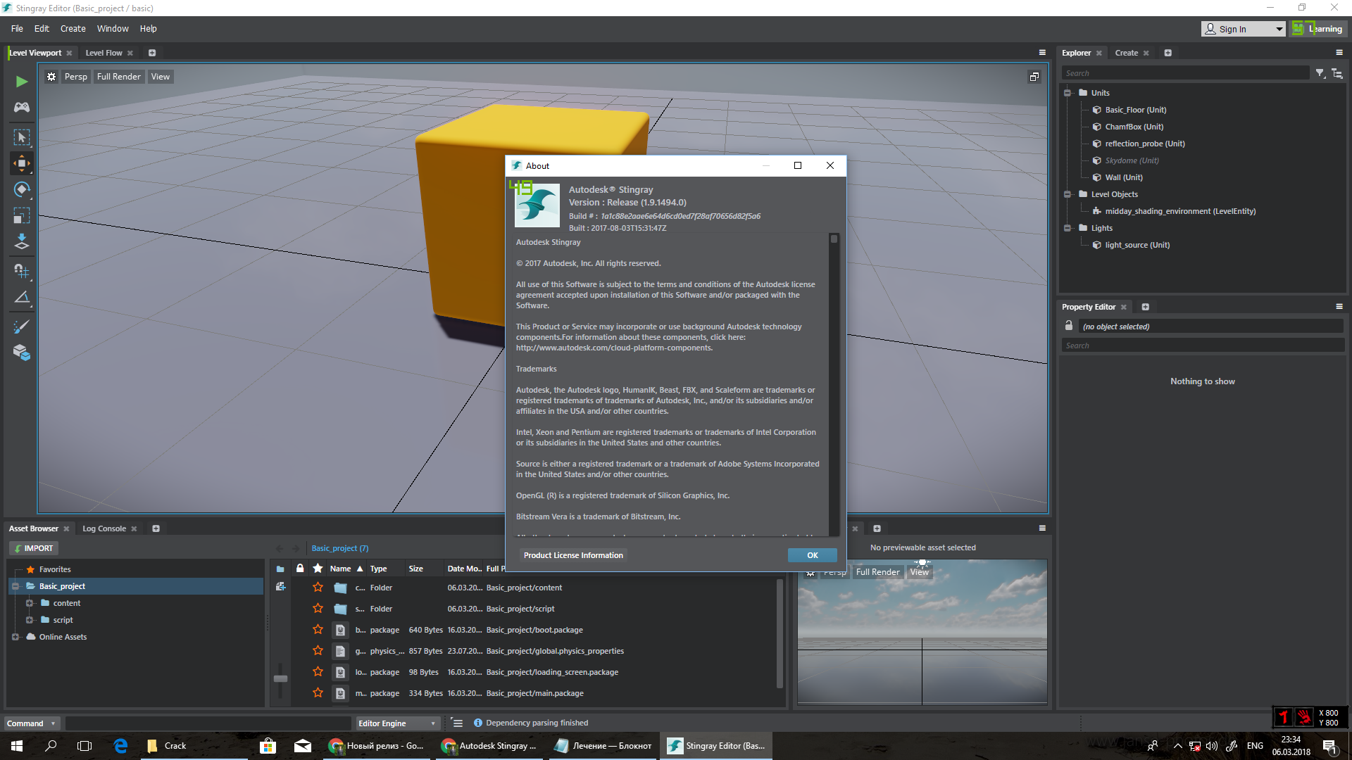 Working with Autodesk Stingray 2018 full license