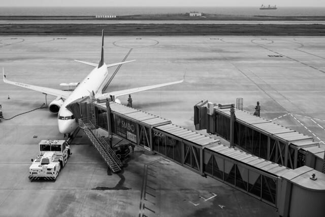 Kobe Airport (UKB)